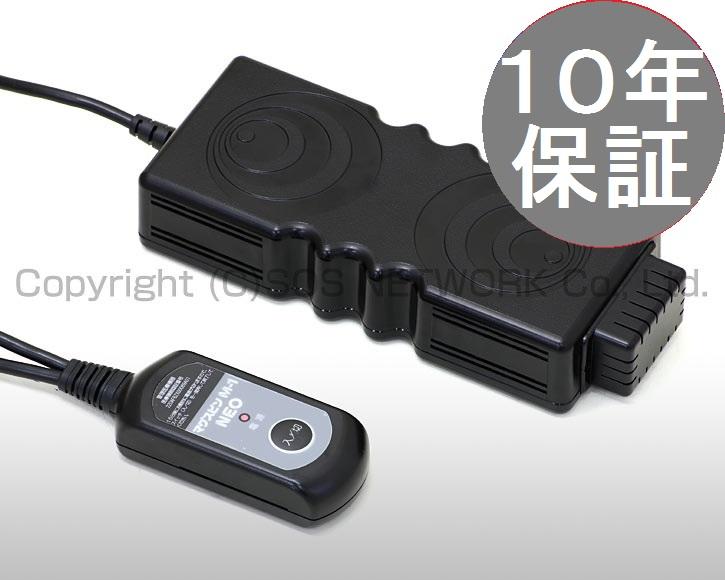 フジ医療器 FX-9000 エレドック