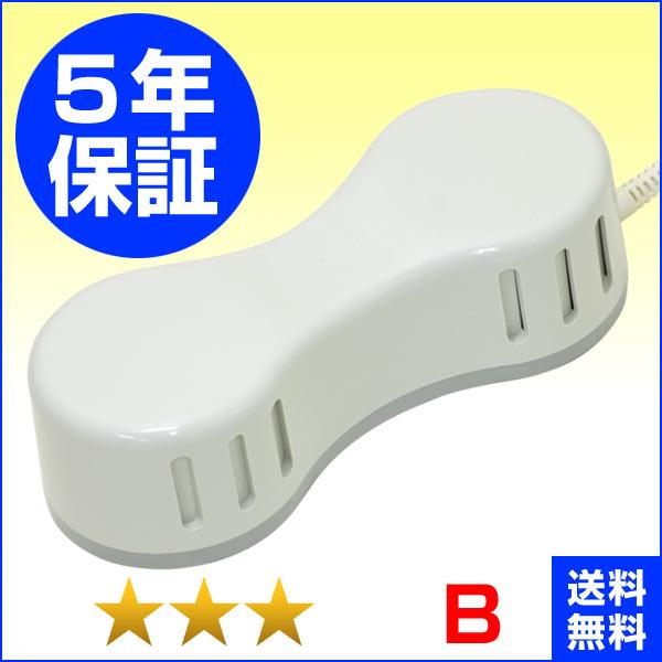 電気磁気治療器 ソーケン ★★★(程度B)5年保証 家庭用電位治療器(soken-5-B)