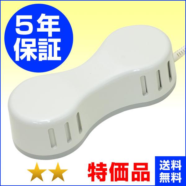 ソーケン ★★(特価品)5年保証 磁気治療器(soken-5-TK)
