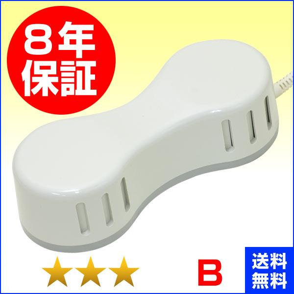 電気磁気治療器 ソーケン ★★★(程度B)8年保証 家庭用電位治療器(soken-8-B)