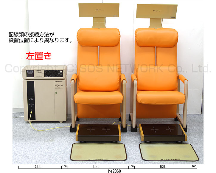 電位治療器 ヘルストロン K7000 2脚セット【中古】【福祉施設・治療院向け】