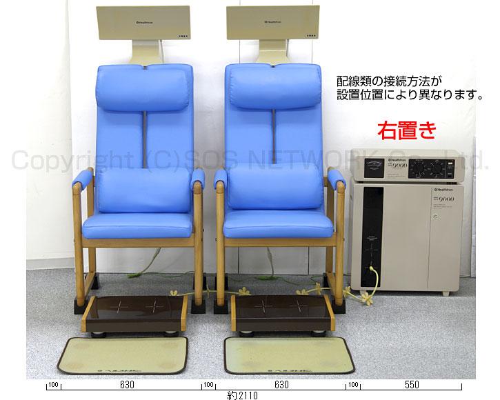 【福祉施設・治療院向け】電位治療器 ヘルストロン K9000 2脚セット【中古】(k9-2-001u)
