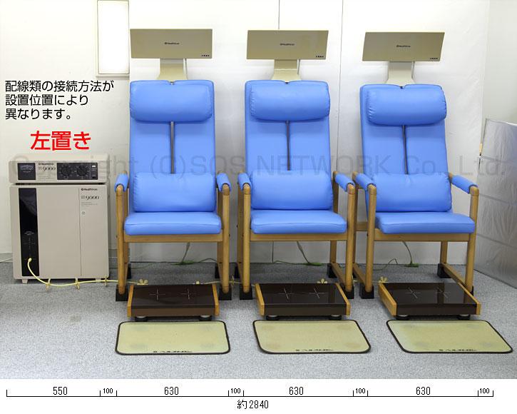 【福祉施設・治療院向け】電位治療器 ヘルストロン K9000 3脚セット【中古】(k9-3-001u)
