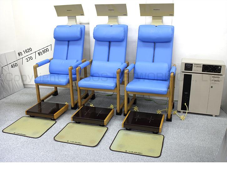 電位治療器 ヘルストロン K9000 3脚セット【中古】【福祉施設・治療院向け】