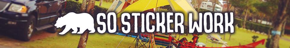 SO STICKER WORK:キャンプ系・サーフィン系・フィッシング系のカッティングステッカー