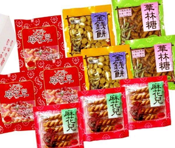 長崎中華街 低価格化 蘇州林 激安格安割引情報満載 長崎唐菓子10袋セット