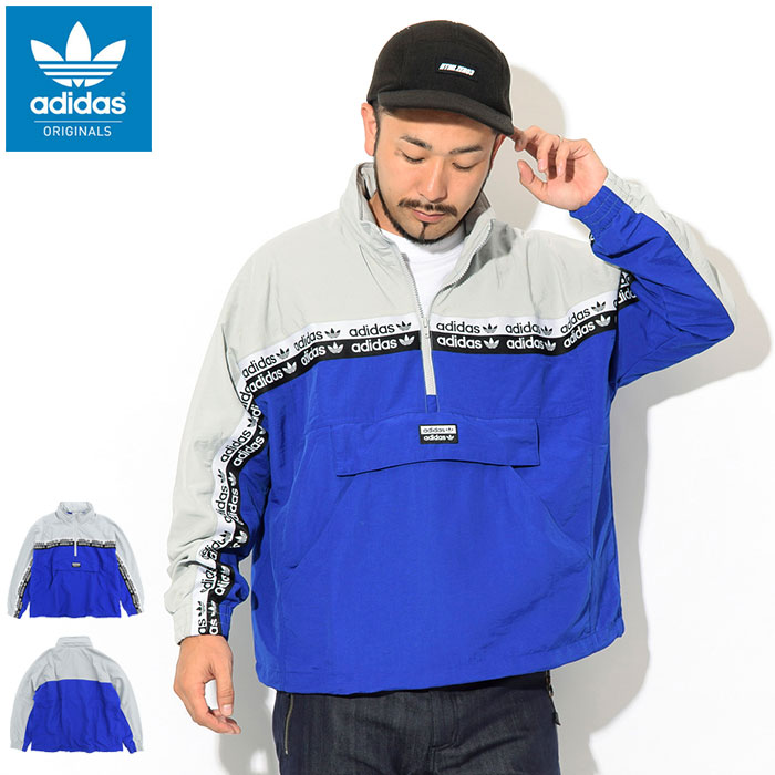 Adidas adidas jacket men vocal wind truck top originals (EK4338 for the adidas Vocal Wind Track Top JKT Originals nylon jacket windbreaker JACKET