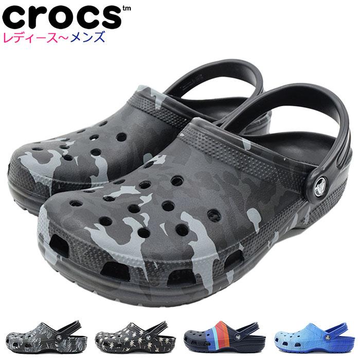 10%OFF レディース~メンズ クロックス サンダル 新発売 crocs CLASSIC SEASONAL GRAPHIC CLOG レディース メンズ クラシック シーズナル unisex 海外限定 ユニセックス SHOES LADIES コンフォートサンダル シューズ 205706 クロッグ SANDAL 靴 MENS グラフィック