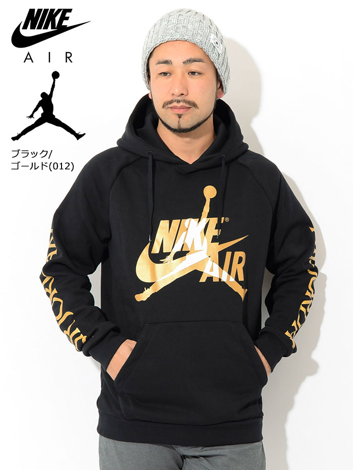 Nike NIKE pullover parka men Air Jordan jump man classical music staple fiber lease (BV6010 for the nike AIR JORDAN Jumpman Classics Fleece Pullover