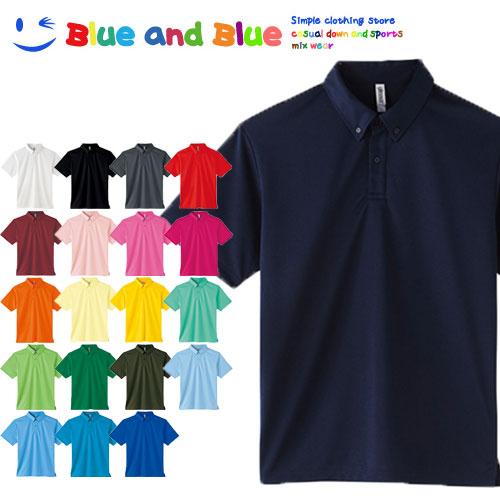 BLUE AND BLUE ブルーアンドブルー メンズ ボタンダウン ポロシャツ 半袖
