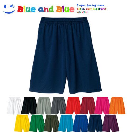 あらゆるスポーツシーンで使えるウェアをご提案 BLUE AND ブルーアンドブルー メンズ スウェットパンツ ハーフパンツ 短パン 男性 女性 大きいサイズ おしゃれ 夏服 お見舞い 無地 涼しい シンプル 遠足 部屋着 軽い アウトレットセール 特集 かわいい ブランド アウトドア 秋服 コンパクト 運動会 ゴルフ