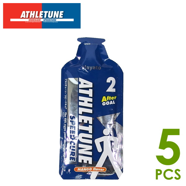 ATHLETUNE(アスリチューン) SPEEDCURE(スピードキュア) マンゴー味 5個セット(45g×5個) さらっと飲める「回復型」リカバリージェル トレイルランニング 補給食、行動食、エネルギー補給