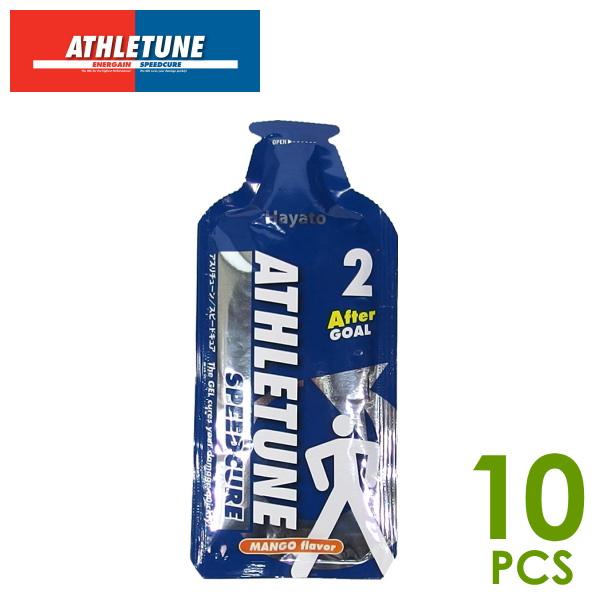 ATHLETUNE(アスリチューン) SPEEDCURE(スピードキュア) マンゴー味 10個セット(45g×10個) さらっと飲める「回復型」リカバリージェル トレイルランニング 補給食、行動食、エネルギー補給