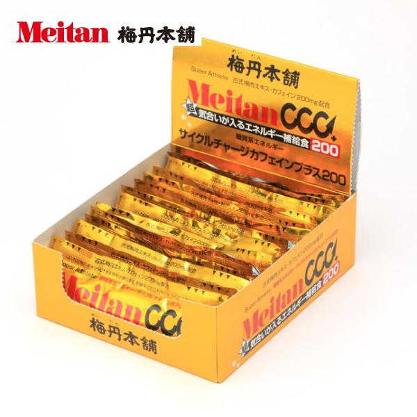 梅丹 Meitan サイクルチャージ カフェインプラス200 1箱(15袋入り) トレイルランニング 補給食、行動食、エネルギー補給、熱中症対策
