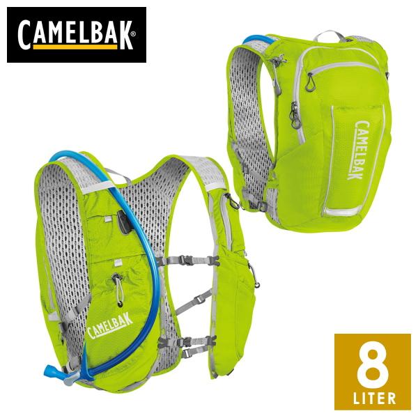【一部予約!】 CAMELBAK キャメルバック ウルトラ10 CAMELBAK ベスト ベスト メンズ・レディース リュック・ザック ウルトラ10・バックパック(8L) 1821370LPS, 粋屋:c26fffd3 --- hortafacil.dominiotemporario.com