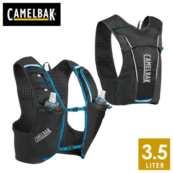 CAMELBAK キャメルバック ウルトラプロ ベスト メンズ・レディース レースベスト(3.5L) 1821371BKA