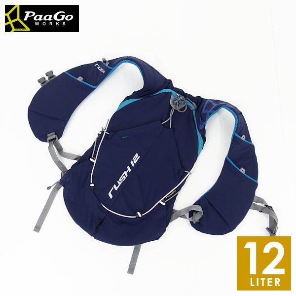 PaaGo WORKS パーゴワークス RUSH12 ラッシュ12 メンズ・レディース リュック・ザック・バックパック(12L) トレイルランニング リュックサック バッグ