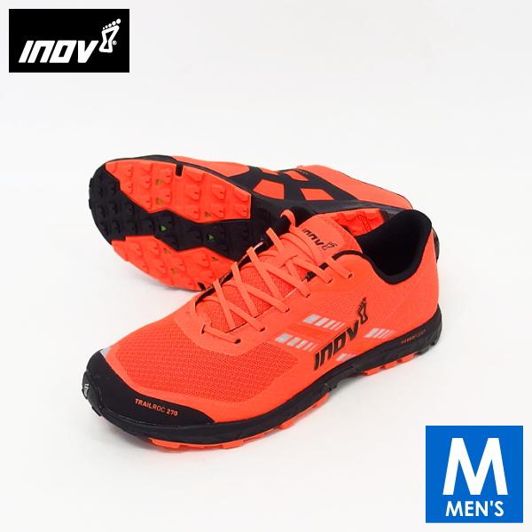 INOV8 イノヴェイト TRAILROC 270 MS メンズ トレイルランニングシューズ IVT2754OB トレイルランニング イノベイト IVT2754OB