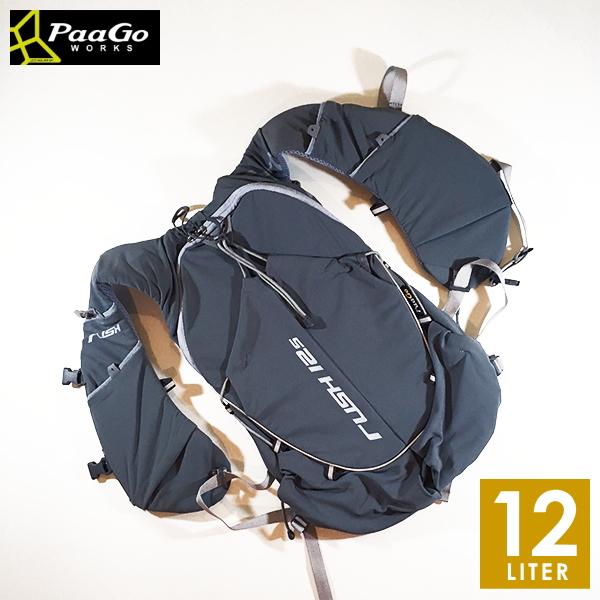 PaaGo WORKS パーゴワークス RUSH12S ラッシュ12S レディース リュック・ザック・バックパック(12L) トレイルランニング リュックサック バッグ