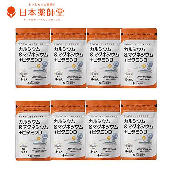 日本薬師堂 ATHLETES' アスリーツ Mg カルシウム&マグネシウム+ビタミンD 10個セット トレイルランニング 補給食、行動食、エネルギー補給