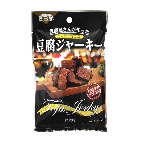 百三珍 豆腐ジャーキー 40g 豆腐とは思えない歯ごたえでタンパク質豊富な一口サイズ トレイルランニング 補給食、行動食、エネルギー補給