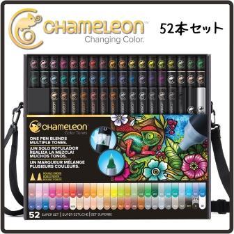 Chameleon 52-Pen Complete Set Chameleon Art Products