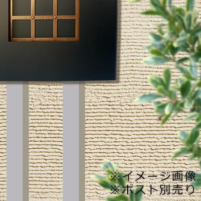 【ポスト用スタンド】郵便受け「庵-IORI-」・「凛-RIN-」専用スタンドポストは別売りです。【送料無料】