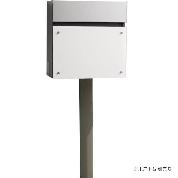 【送料無料】ポスト用スタンド。パナソニック電工。フェイサス<FASUS>専用円柱型ポール