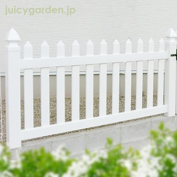【フェンス 樹脂】ナチュラル!カントリーガーデンに!ホワイトフェンス「カントリー1型」【ガーデンフェンス】【送料無料】