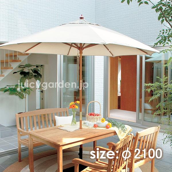 【ガーデンパラソル】【日傘】「マーケットパラソル 2.1m」