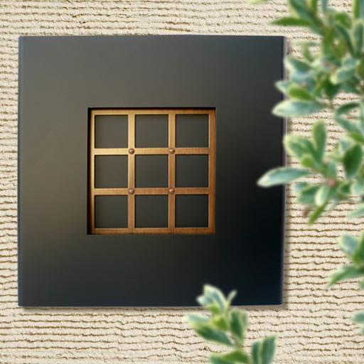 ポスト 郵便受け 壁付け 和風 和モダン 「庵-IORI-」 鍵付き レバー仕様にも出来ます 壁掛け
