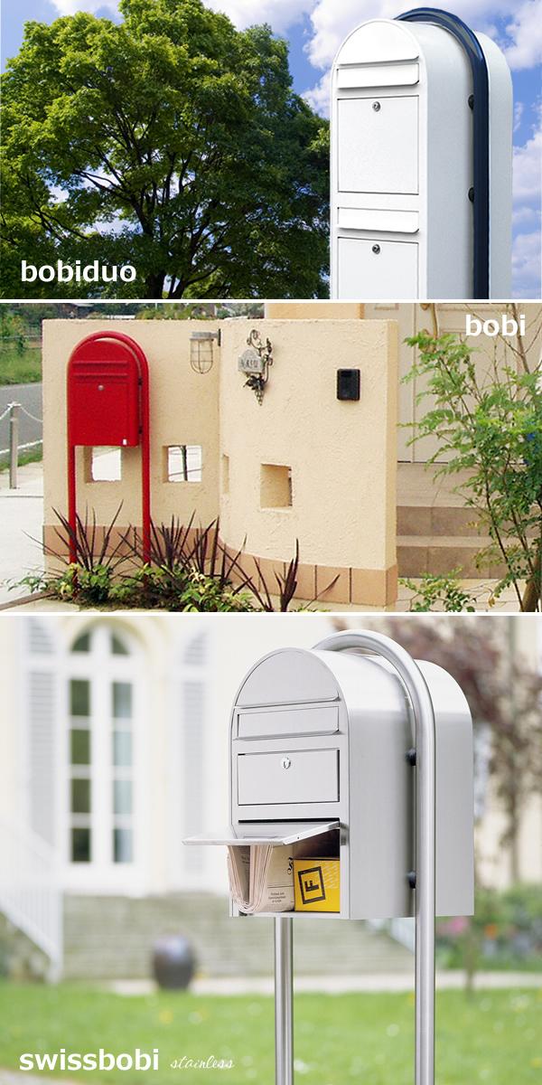 """供之后北欧邮筒使用的台灯Bobi博比公司制造邮筒专用的""""bobiraundosutenresu""""(博比专用的台灯杆※邮筒不同的出售)"""