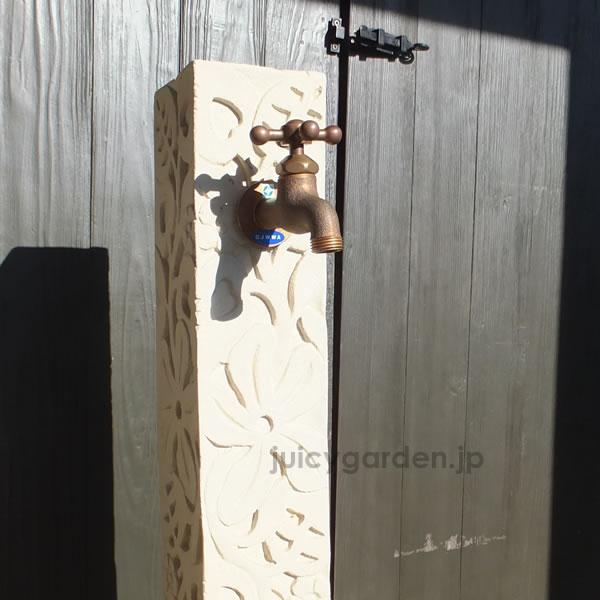 【立水栓】アジアンガーデンのアクセントに、砂岩風のレリーフが美しい 「砂岩風 水栓柱 花花」 がおすすめ。お庭の水道もお洒落になります。【ガーデニング】【ガーデン】【エクステリア】