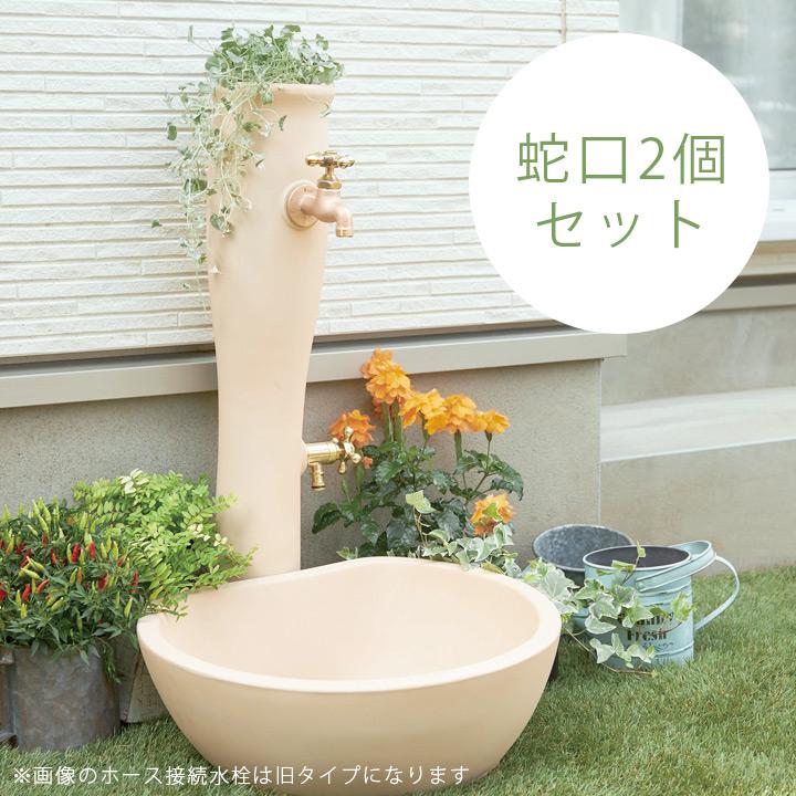 【立水栓】【水栓柱】【ガーデンパン】「ナチュラルデザインの立水栓 ポッシュ (水栓柱+ガーデンパン+蛇口2個セット)」