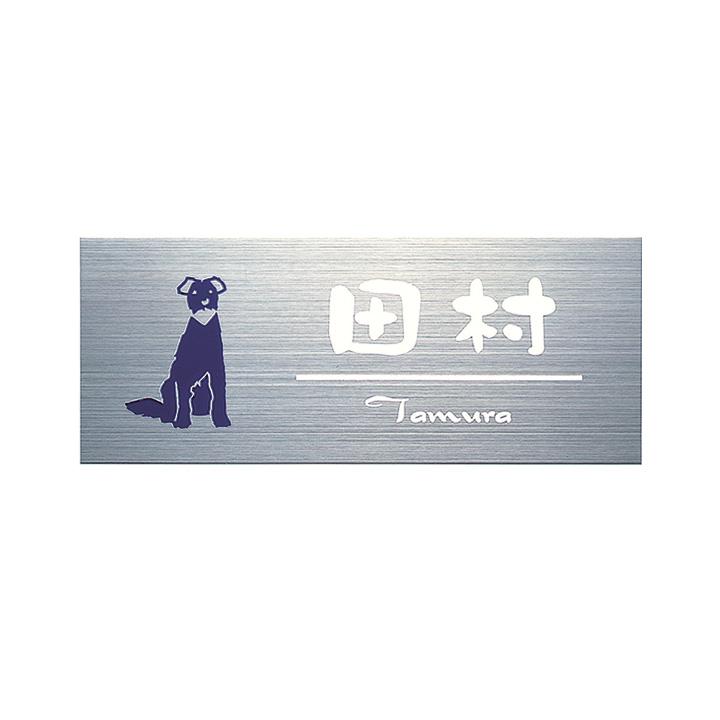 マンション表札 ステンレス 「MPC-1-103」2色加工 マンション アパート 貼付 貼り付け ネームプレート