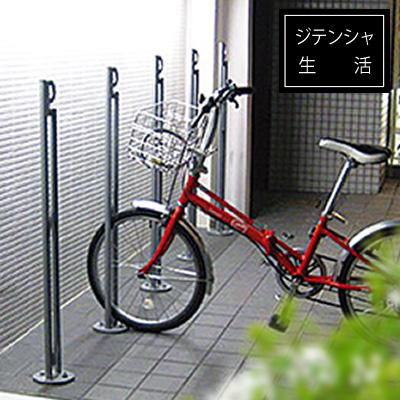 自転車をシンプルに止める。玄関脇にちょっとおしゃれな自転車スタンド。「D-NA ディーナ PR」で乱雑になりがちな自転車を飾るように駐輪!【1台用】