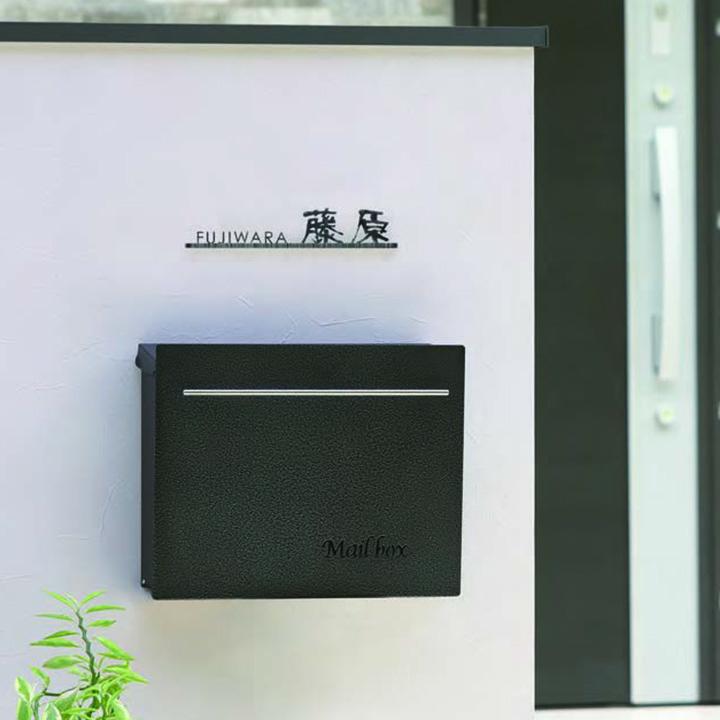 壁埋め込みタイプの郵便ポスト:ノイエキューブロング ハンマートーン【ポスト】【郵便受け】【送料無料】