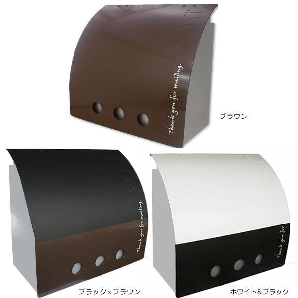 回覧板も入る【ポスト 大型】【ポスト】ラッセルポスト:ブラウン&2トーンカラー。ランドセル型の郵便ポスト【送料無料】