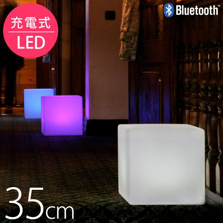 【送料無料】「スマートアンドグリーン (Smart & Green) 充電式LEDガーデンライト キューブ35(Cube35) Bluetooth仕様」[pt_sale]