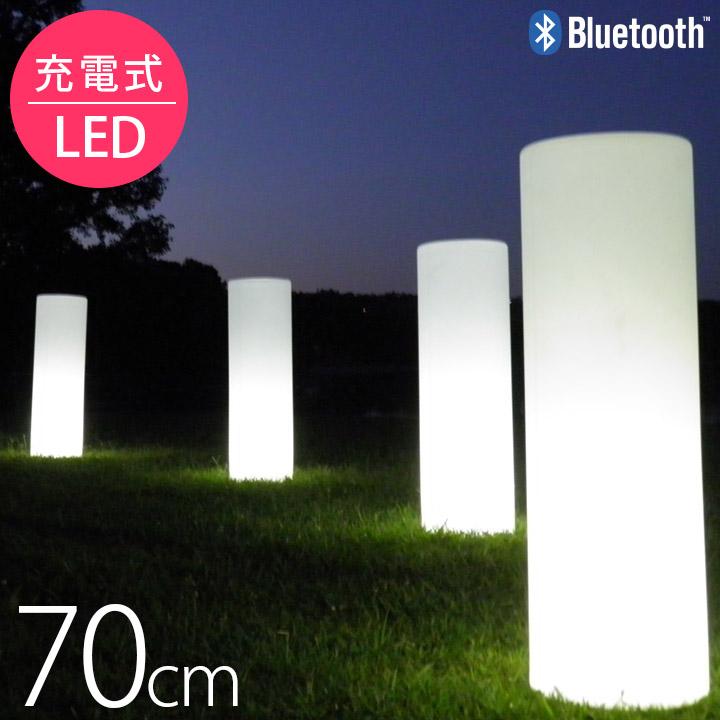 【送料無料】「スマートアンドグリーン (Smart & Green) 充電式LEDガーデンライト タワー(Tower) Bluetooth仕様」[pt_sale][pt_sale2]