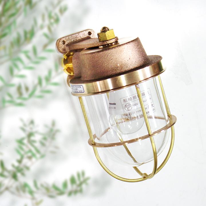 【マリンランプ】 LED LED電球付き マリンライト 西海岸風 マリンテイスト 枕木におすすめ!【LEDライト付】 「R1号ブラケットゴールド」 屋外照明 ガーデンライト