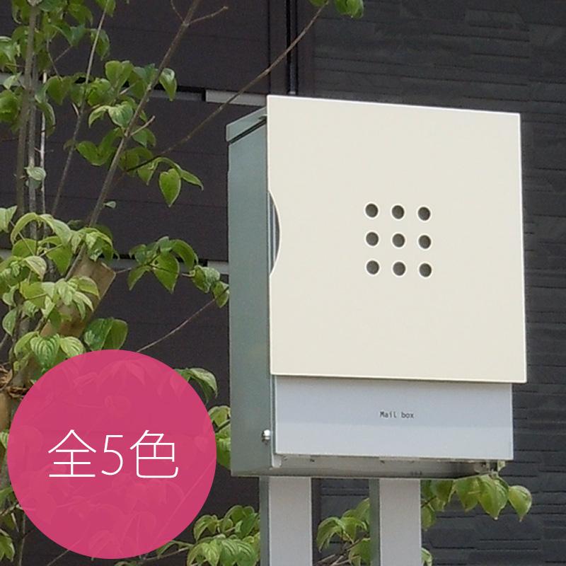 【ポスト 和モダン】コジャク:スライド 壁付けポスト 和風 モダン【郵便受け】【送料無料】