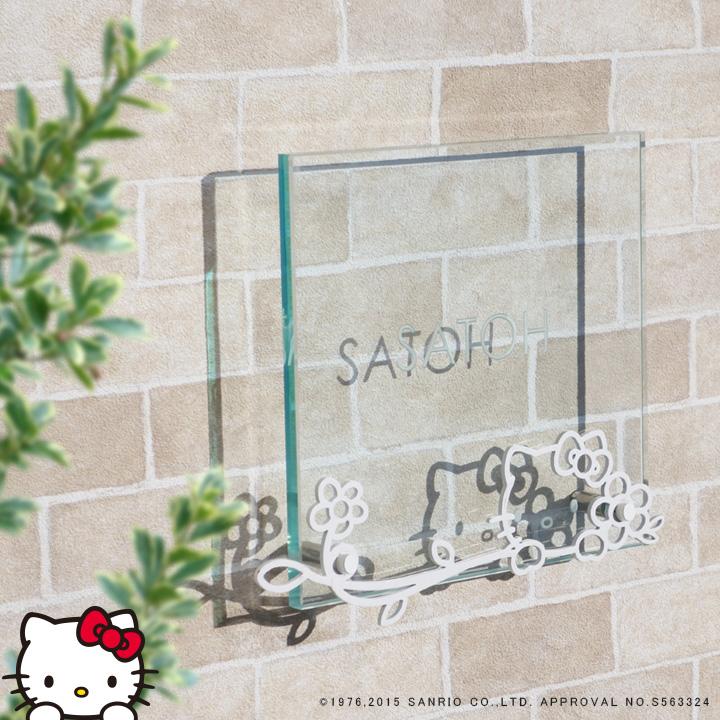 表札 ハローキティ 戸建 おしゃれ かわいい ガラス表札 サンリオ Hello Kitty「ハローキティ表札 フラワー」【送料無料】猫好きにもオススメ!ネームサイン ネームプレート エクステリア