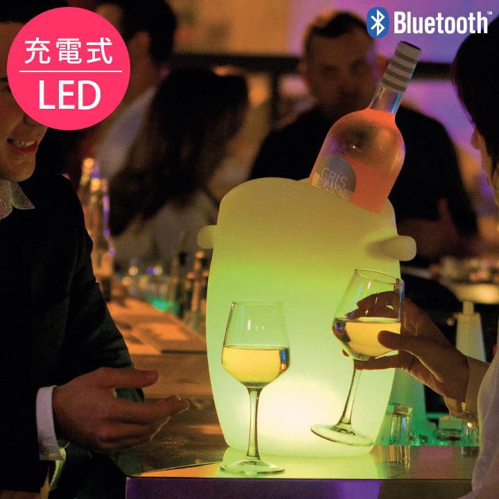 【送料無料】ワインクーラー シャンパンクーラー「スマートアンドグリーン (Smart & 緑) 充電式LEDテーブルライト フレッシュ(Fresh) 青tooth仕様」[pt_sale][pt_sale2]
