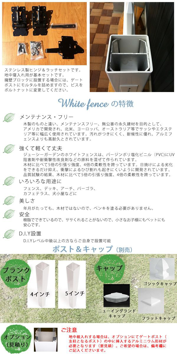 Sotoyashop Ex 天然在鄉村花園白栅欄鄉村門s 日本樂天市場