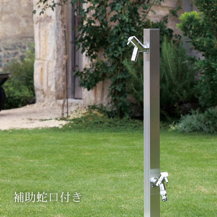 【水栓柱】【立水栓】専用蛇口2個付きの立水栓「アクアルージュW:ヘアライン」細身なシンプルデザイン【送料無料】