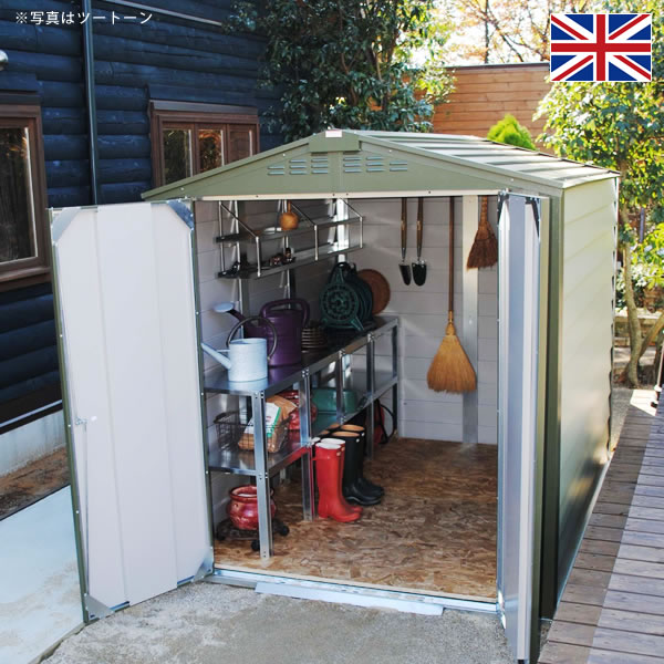 It is a maintenance free GALVALUME outdoor storage sheds made in United Kingdom! Bicycle parking to the trash in the yard & sotoyashop-ex | Rakuten Global Market: An outdoor shed dress barn ...