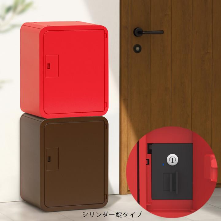 一戸建て用宅配ボックス2台セット「NASTA スマポ スタンダード(STANDARD) シリンダー錠+スタンダード(STANDARD) シリンダー錠セット 置き型」