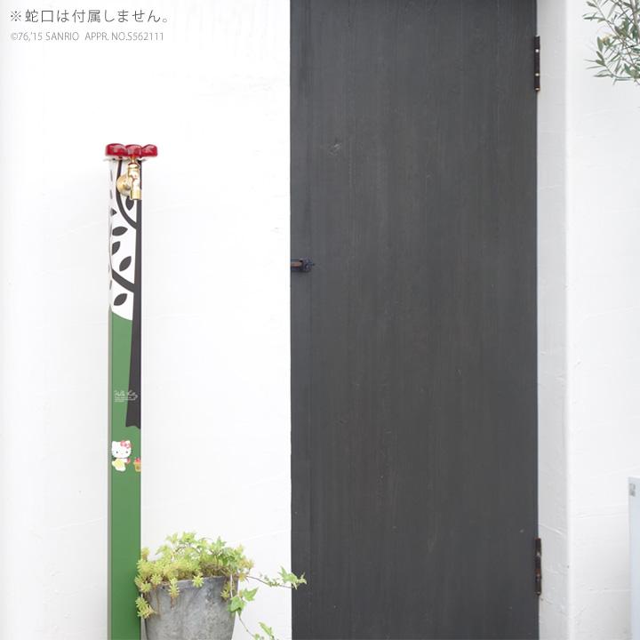 立水栓 ハローキティ サンリオ Hello Kittyとコラボ かわいい!キティちゃんを大人可愛く立水栓にしました。【送料無料】「ハローキティ立水栓」 3色・蛇口別売りお庭の水道をかわいくリフォーム!隠れキティで幅広い年齢層に愛されます