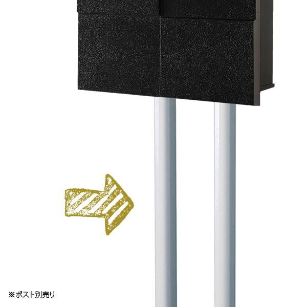 郵便受け用ポストスタンド「パーサスNEO 専用スタンド」※ポスト別売り【送料無料】 パーサスネオ デコ ポール